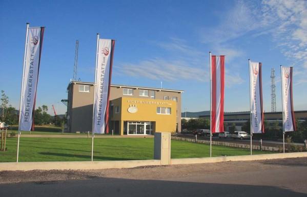 Trainingszentrum Baden